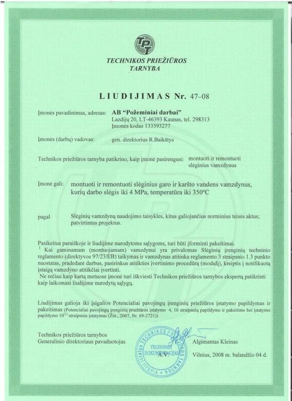 Liudijimas 47-08